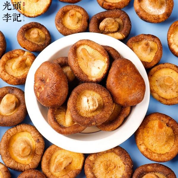 香菇脆果蔬脆厂家原料散货供应生产加工代理加盟批发订制