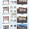郑州户外宣传栏厂家好看耐用方便的室外宣传栏展示栏制作大地标识