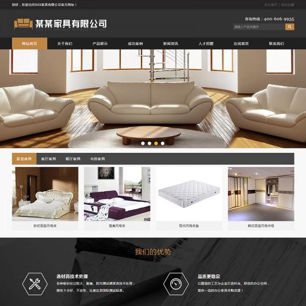 家具公司网站设计,家具网站制作,家具网页设计,家具网站建设
