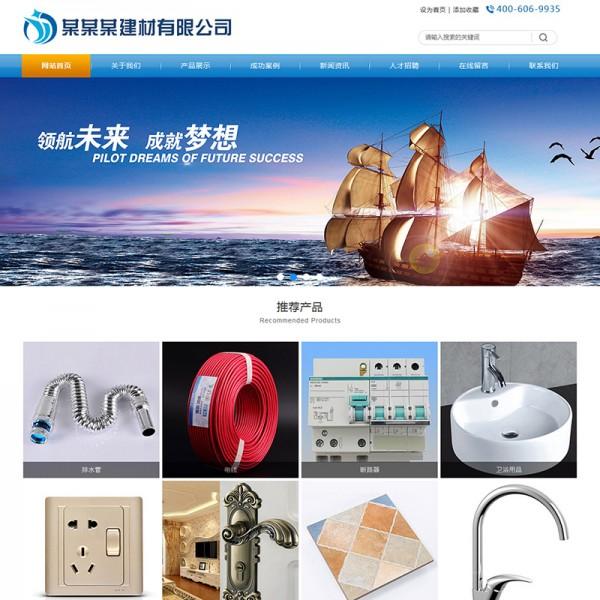 建材网站设计,建材网站制作,建材网站建设,建材网页设计