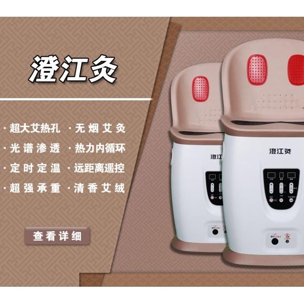 广州艾灸 加盟 广州艾灸凳采购 艾灸馆 加盟 澄江灸 艾灸仪
