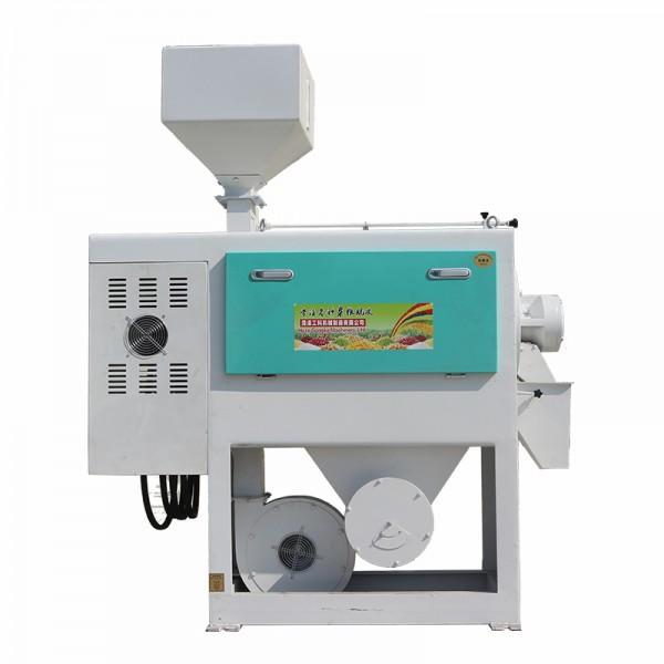 食品厂 饲料厂 酒厂 玉米脱皮脱胚机,支持大产量定制