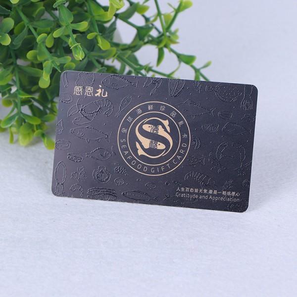 专业制作塑料印刷PVC会员卡加工定制磨砂亚光VIP商家联盟卡