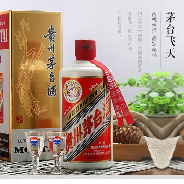 重庆批发零售茅台 飞天 酱香型白酒 53度