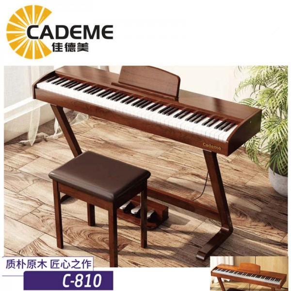 泉州佳德美教学级智能电钢琴C-810实木款