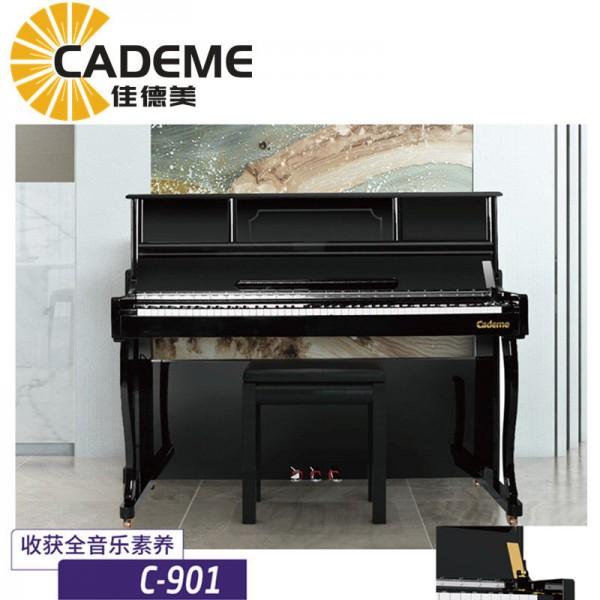 泉州佳德美教学级智能电钢琴C-901