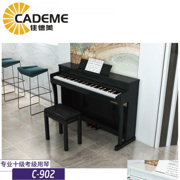 泉州佳德美教学级智能电钢琴C-902
