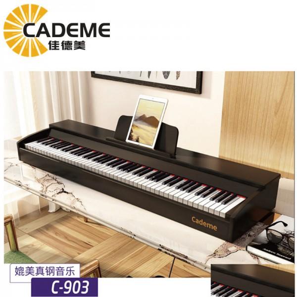 泉州佳德美教学级智能电钢琴C-903单琴头