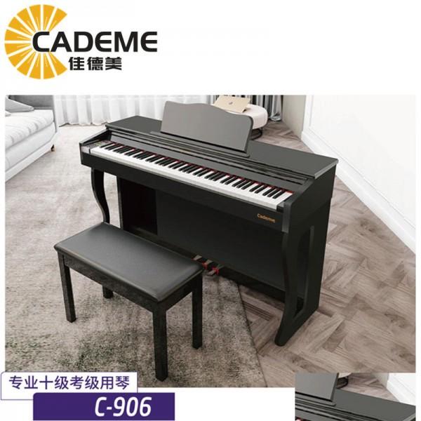 泉州佳德美教学级智能电钢琴C-906