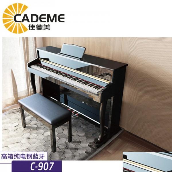 泉州佳德美教学级智能电钢琴C-907