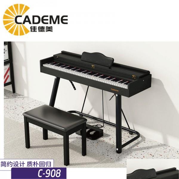 泉州佳德美教学级智能电钢琴C-908