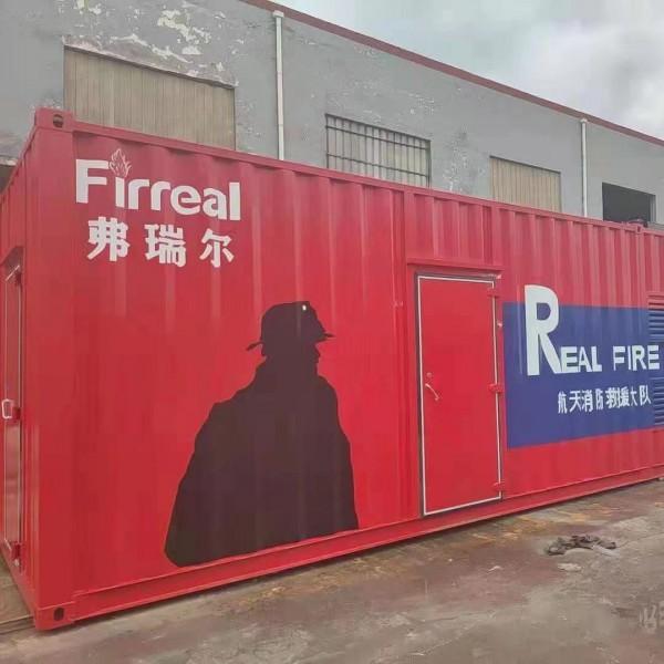 可移动集装箱式真火模拟训练系统 消防集装箱生产厂家