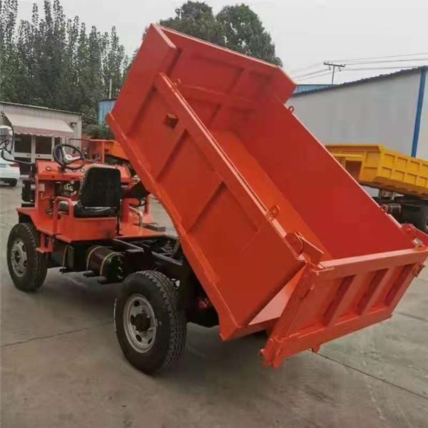 5吨矿用四轮车 矿山运输车 矿用运矿机