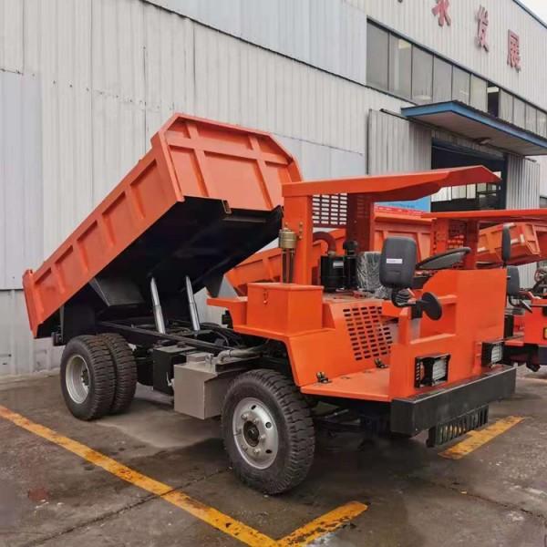 6吨矿山自卸车 山路矿山运输车
