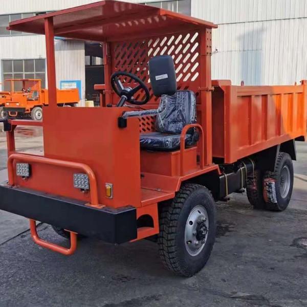 5吨矿用四轮车 矿用拉煤车价格