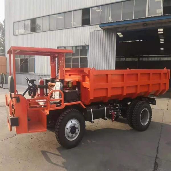 10吨矿山拉煤车 矿用拉渣车 矿用运输车