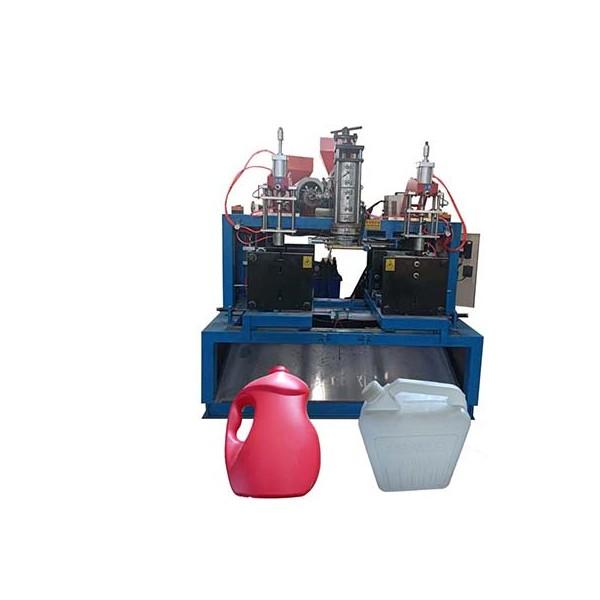双工位尿素桶10升液压80吹塑机吹瓶机