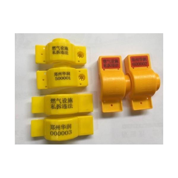 水表防盗卡扣 一次性塑料表封 燃气表防拆防盗卡扣