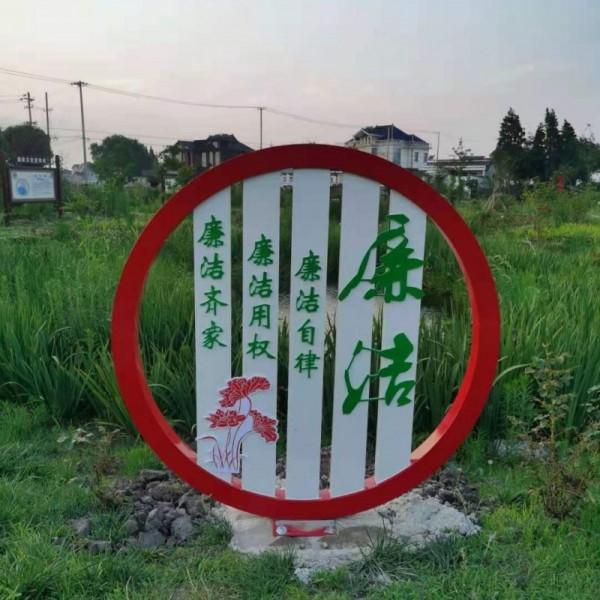 新款户外广告灯箱价值观垃圾分类亭厂家宣传栏制作