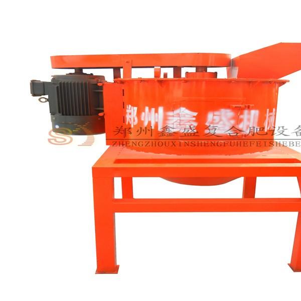 鑫盛制造 羊粪立式粉碎机 有机肥加工设备