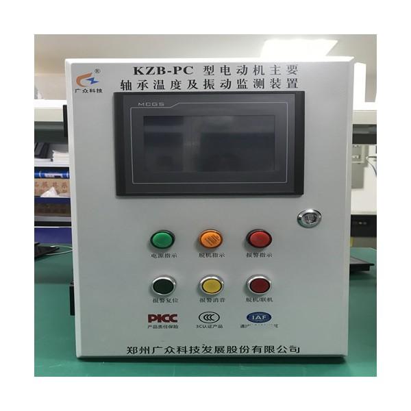 电机前后轴承温度和振动监测设备哪都能用