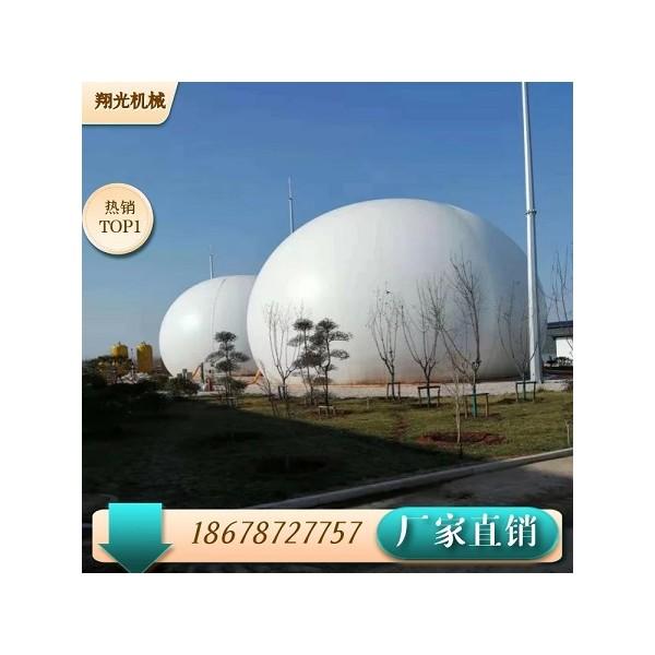 200立方干式双膜贮气柜 200立方沼气储气柜成套设备