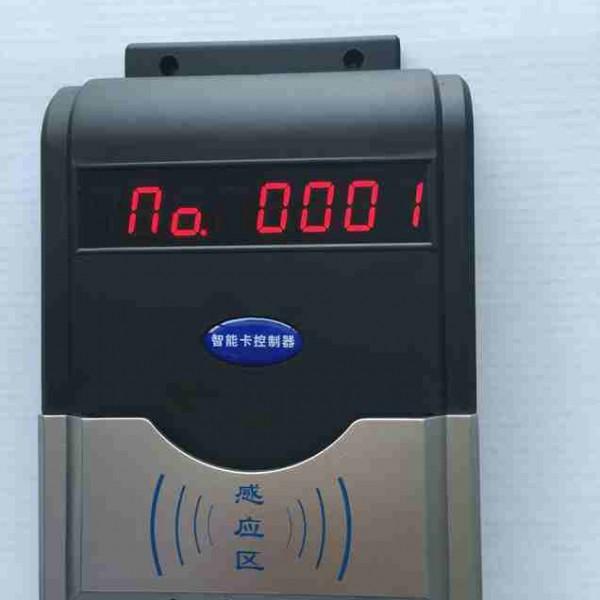 IC卡水控机︱IC卡水控器︱IC卡水控系统︱