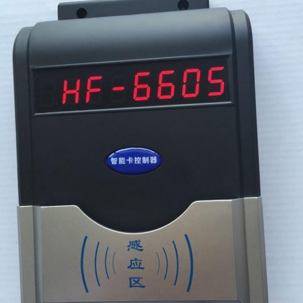 IC卡水控一体机︱IC卡一体水控机︱IC卡一体水控器
