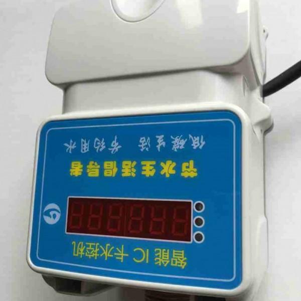IC卡水控机厂家︱IC卡水控器厂家︱IC卡节水控器厂家
