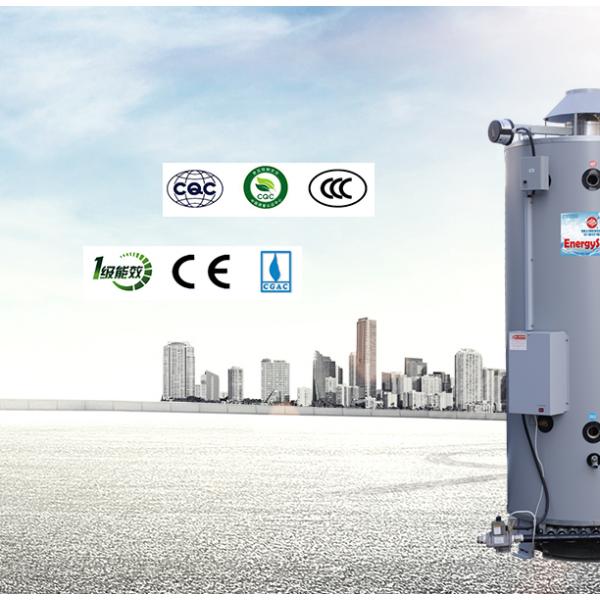 立式商用热水器  320L  99KW  容积式燃气热水炉