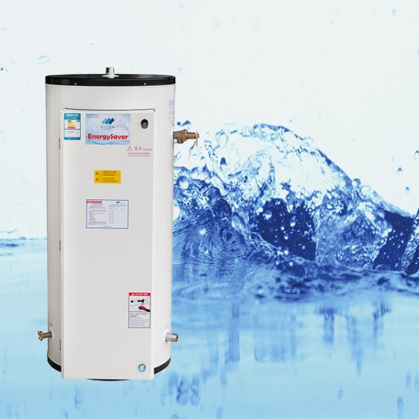 BCE-80-15  巨浪商用容积式热水器300L 厂家直销