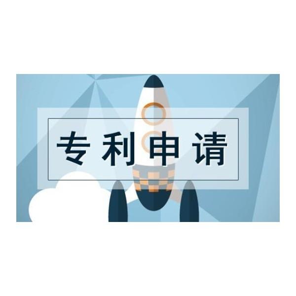 济宁专利申请的流程