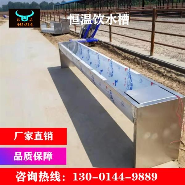 电加热饮水槽|恒温饮水槽|牛羊用饮水槽|不锈钢饮水槽