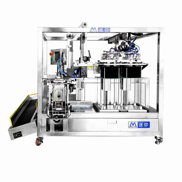 全自动取膜折叠面膜机机械手自动取膜抓膜机厂家面膜折叠机器