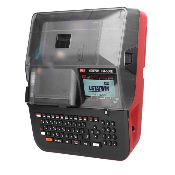 MAX线号机LM-550E号码管热缩管打号机
