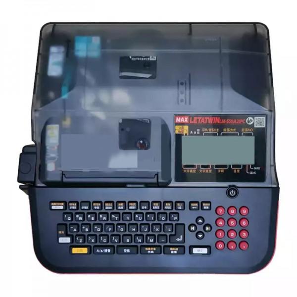 MAX线号机LM-550A2/PC便携式打号机