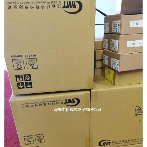 G693L263TCUF-致新-电压监控器