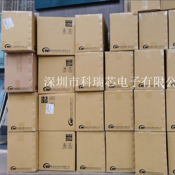 G940KC1D-致新-电源管理芯片