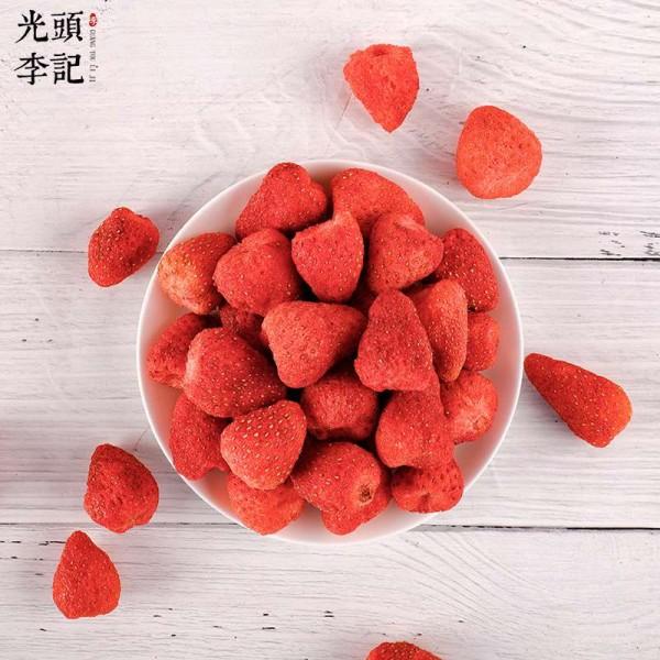 草莓脆果蔬脆厂家原料散货供应生产加工代理加盟批发订制