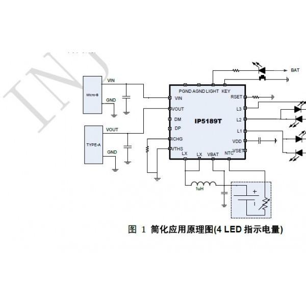 IP5189T-英集芯-功能移动电源