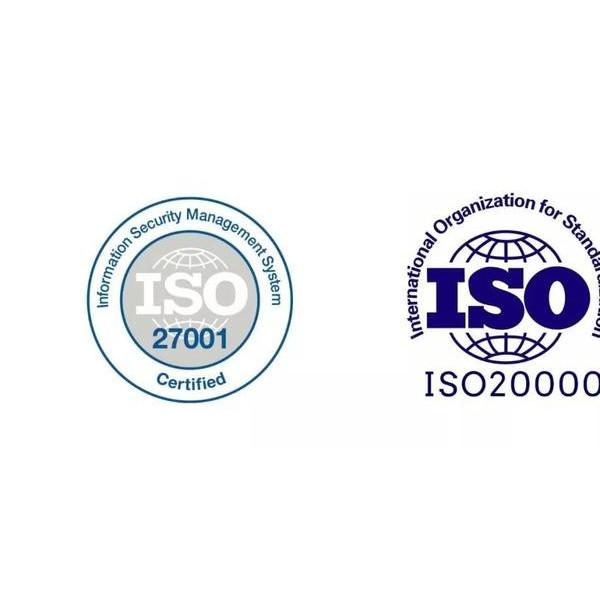 济南企业做ISO27001信息技术管理体系认证的好处