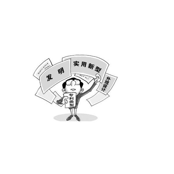 淄博企业和个人专利怎么申请