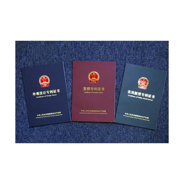 济南发明专利实质审查流程