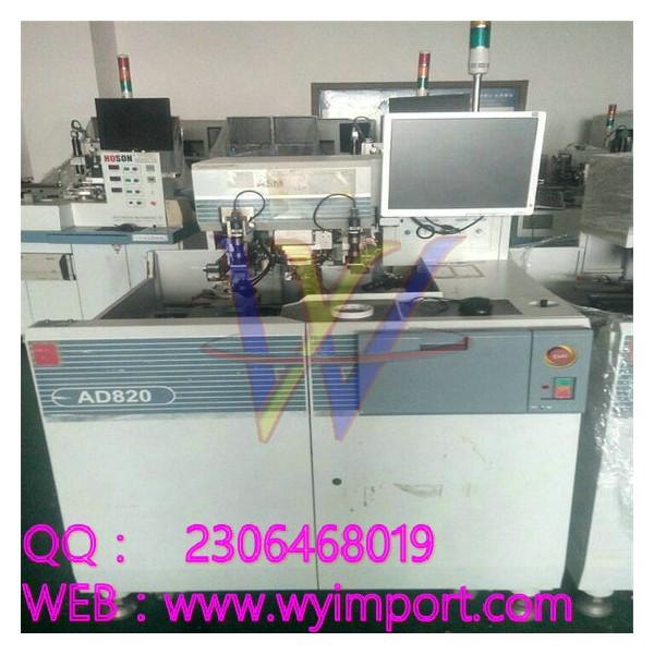 旧机器设备进口申请预归类的条件是什么/通关资料