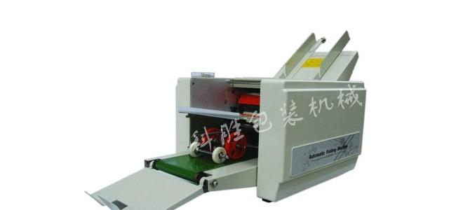 邯郸科胜DZ-9自动折纸机 信封折纸机 河北折纸机