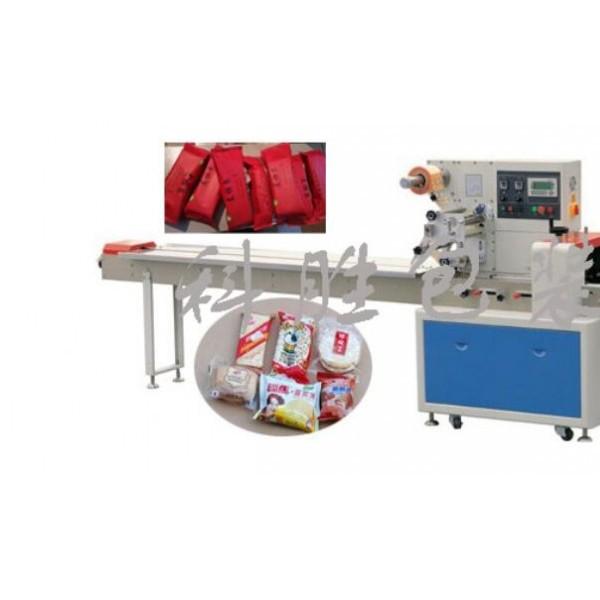 衡水科胜250型蛋糕枕式包装机蜂蜜麻糖枕式包装机河北包装机
