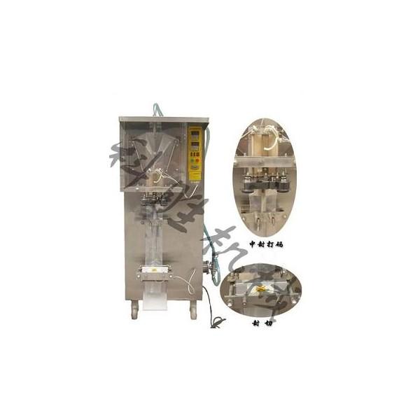 衡水科胜AS1000型液体包装机|鲜奶自动包装机|河北包装机