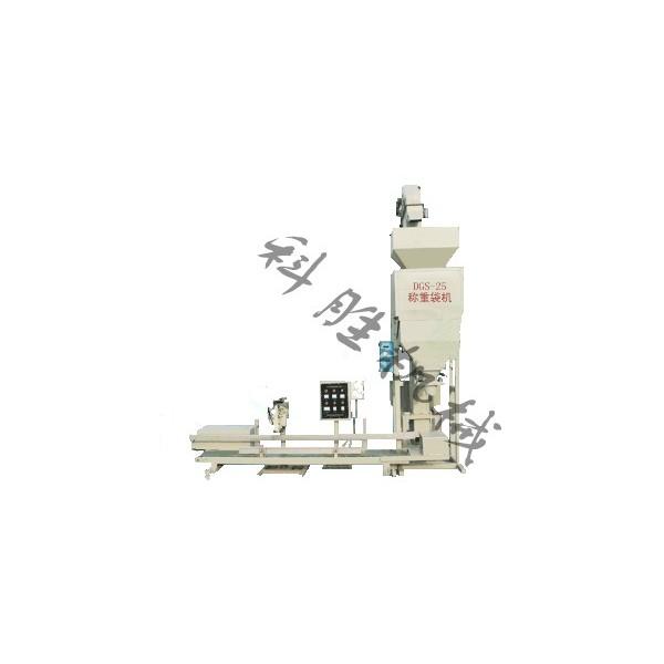 衡水科胜DGS-25颗粒自动包装机|酒鬼花生包装机|河北包装
