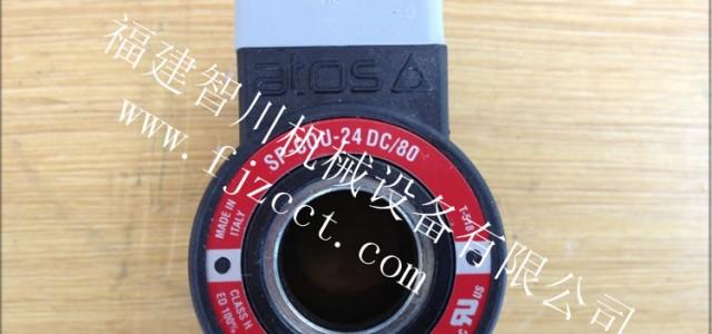 电磁阀-阿托斯全新原装 SP-COU-24DC 80