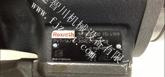 力士乐叶片泵PV7-1A 16-30RE01MC0-08